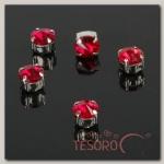 Стразы в цапах (набор 5 шт), 6x6мм, цвет темно-красный в серебре