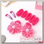 Набор для волос Софи (7 резинок, 2 невидимки) цветы с бусиной, розовый - бижутерия