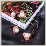 Гарнитур 3 предмета: серьги, кулон, кольцо безразмерное Цветок трилистник, цвет белый в золоте, 45см - бижутерия