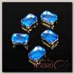 Стразы в цапах (набор 5 шт), 10x14мм, цвет голубой в золоте