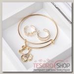 Набор детский Выбражулька 3 пр: браслет, 2 кольца, медвежонок, цвет белый в золоте - бижутерия