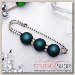 Булавка Трио 7см, шар №14, цвет матовый темно-зеленый в серебре - бижутерия