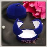 Футляр под кольцо Овал на кнопке 6x5,5x4, цвет синий - бижутерия