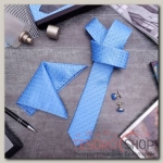 """Набор мужской """"Элит"""" галстук 145x5см, платок, запонки, кружок, цвет голубой - бижутерия"""