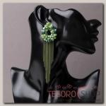 Серьги ассорти Дождь, цвет зелёный - бижутерия