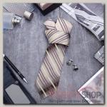 Набор мужской Стиль галстук 145x5см, запонки, полоски, цвет серо-коричневый - бижутерия
