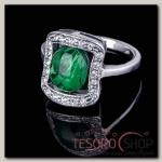 Кольцо Сафари, размер 17, цвет зелёный в чернёном серебре