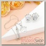 Гарнитур 2 предмета: серьги, кулон Тортик короны в коробочке, цвет белый в серебре, 45см - бижутерия
