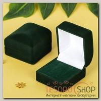 Футляр под серьги Изумруд 4,5x5x3,5, цвет зеленый, вставка зеленая - бижутерия