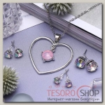 """Гарнитур 4 предмета: серьги (3 пары), кулон """"Сердце"""", цвет розовый в серебре, 45 см - бижутерия"""
