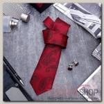 Набор мужской Стиль галстук 145x5см, запонки, турецкий огурец, цвет бордовый - бижутерия