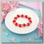Браслет детский Выбражулька сердечки карусель, цвет красный - бижутерия