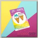 """Парные значки на открытке """"Мороженое"""" - бижутерия"""