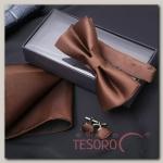 Набор джентльмена Запонки/платок/бабочка цвет коричневый - бижутерия