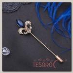 Булавка Лилия королевская 7,6см, цвет бело-синий в матовом золоте - бижутерия