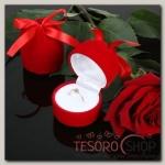 Футляр под кольцо Подарочек, 5x5x6, цвет красный, вставка белая - бижутерия