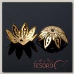 Шапочки для бусин (набор 30шт) СМ-022, цвет золото
