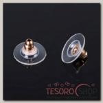Заглушки силиконовые с металлической втулкой, набор 5 пар, цвет золото - бижутерия