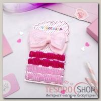 Набор для волос Малютка розовый (4 резинки, 1 зажим) - бижутерия