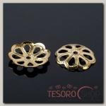 Шапочки для бусин (набор 50шт) СМ-063, цвет золото