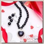 Набор 2 предмета: серьги, колье Ванесса сердце, цвет чёрный в серебре - бижутерия