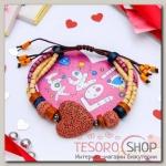 """Набор браслет+открытка, """"Лава"""" сердце, цвет розовый - бижутерия"""