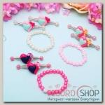 Набор детский Выбражулька 3 предмета: 2 заколки-пружинки, браслет, любовь, цвет МИКС - бижутерия