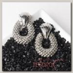 Серьги металл Ариэль чешуйка, цвет серебро - бижутерия