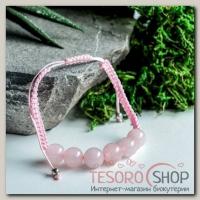 Браслет шар №10 Кварц розовый шамбала, 6 бусин - бижутерия