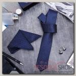 """Набор мужской """"Элит"""" галстук 145x5см, платок, запонки, клетка мелкая, цвет темно-синий - бижутерия"""