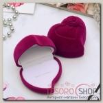 Футляр под кольцо Сердце, роза 6x5x4см, цвет розовый - бижутерия