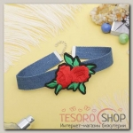 Чокер Роуз джинс, дуэт цветов, цвет красно-зелёный в синем - бижутерия