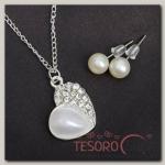 Гарнитур 2 предмета: серьги, кулон Сердце, цвет белый в серебре - бижутерия