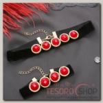 Набор 2 предмета: чокер, браслет Жаклин круги, цвет чёрно-красный в золоте - бижутерия