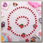 Набор детский Выбражулька 2 предмета: бусы, браслет, клубничное царство - бижутерия