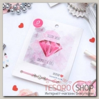 Браслет Dream бриллиант, цвет светло-розовый - бижутерия