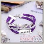 Браслет кожа Believe 4 нити, цвет фиолетово-белый в серебре - бижутерия