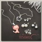 Гарнитур 6 предметов: 4 пары пуссет, кулон, браслет Кошка королева, цвет бело-персиковый в серебре, 45см - бижутерия