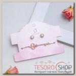 Набор 2 предмета: браслет, пуссеты Модерн ключик, цвет белый в розовом золоте - бижутерия