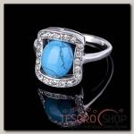 Кольцо Сафари, размер 18, цвет голубой в чернёном серебре