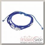 Браслет со стразами Шамбала 5 нитей, замша, цвет синий - бижутерия