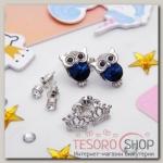 Пуссеты 3 пары Сова и корона, цвет синий в серебре - бижутерия