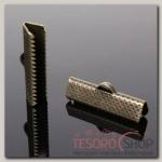 Зажим для ленты (набор 10шт) 22мм СМ-343, цвет бронзы
