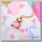 Кулон детский Легкость мишка с бусинкой, цвет розовый в золоте - бижутерия