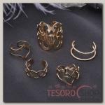 Кольцо набор 5 штук Ассорти ажур, сердце, цвет золото, безразмерные