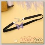 Чокер Butterfly, цвет фиолетовый в чёрном - бижутерия