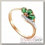 Кольцо Клевер, позолота, цвет бело-зеленый, 16,5 р-р
