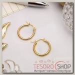 Серьги-кольца Стальные, цвет золото, d=1,5 см - бижутерия