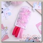 Набор для волос Карапулька (2 зажима,4 резинки) жемчужинки, розовый - бижутерия