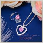 """Набор """"Выбражулька"""" 2 предмета: кулон, кольцо, сердечко, цвет МИКС в серебре - бижутерия"""